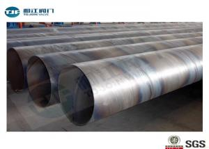 China Industrial ERW Steel Tubes , ASTM A53 Low Carbon Steel Spiral Welded Pipe on sale