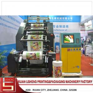 China Four Stack T Shirt Printing Machine Automatic Unwind and Rewind on sale