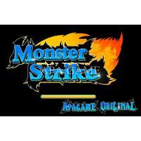 Fish Arcade Game Ocean Monster Strike Multiple Fishing Hunter Games Machine