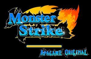 China Fish Arcade Game Ocean Monster Strike Multiple Fishing Hunter Games Machine on sale