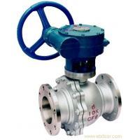 Butterfly Valve/butterfly valve lug/butterfly wafer valve/keystone valves suppliers/butterfly valves wafer type