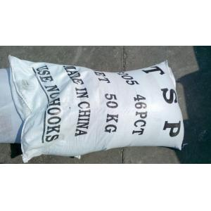 China 46% Triple Super Phosphate Fertilizers /Agriculture fertilizers/ High quality/TSP on sale