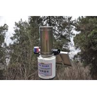 Hazard Warning Disaster Monitoring System Supports Timed Reporting / Real-Time Measurement