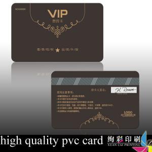 China Холограм карт ПВК кофе/туризма пустой пробил смещение 4 цветов on sale