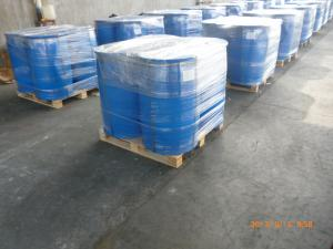 China Cocamidopropyl betaine CAPB on sale