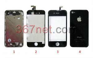 China 100% Brand New Oem IPhone 4 Full Housing on sale