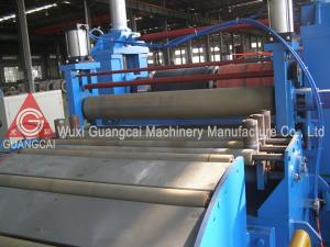 China Steel Coil Slitting Line Uncoiling Leveling Cutting Fully Auto PLC Controlled on sale
