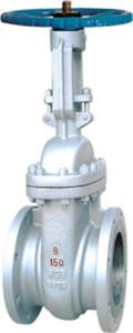 China ANSI API600 Cast Steel Resilient Seated Gate Valve WCB WC6 WC9 CF8 on sale