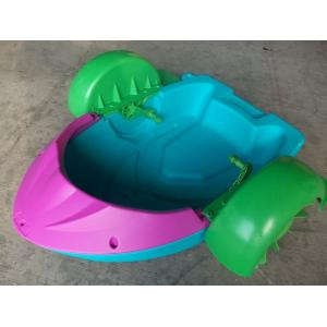 China Mini barcos de paleta portátiles para la piscina inflable de los niños on sale