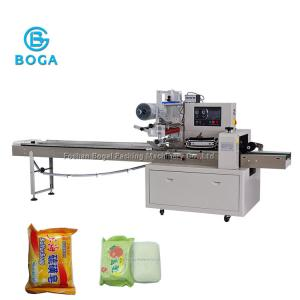 China Bar Soap Flow Wrap Packing Machine / Automatic Packaging Flow Wrapping Equipment on sale