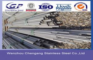 China 120 Inch 316N / 317 Seamless Cold Rolled Steel Tubes ASTM A213 / AISI Small Diameter on sale