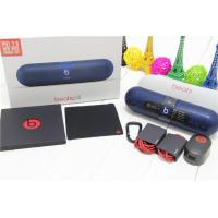 China Beats New Pill 2.0 Wireless Bluetooth Portable Stereo Speaker Blue from grgheadsets.aliexpress.com on sale