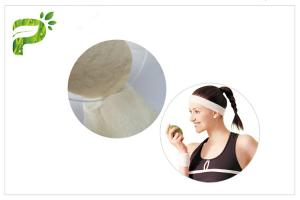 China Sports Nutrition Weight Control Instantized BCAA Powder Microencapsulation Method on sale