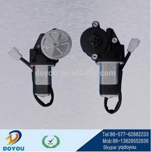 China 7T window motor power window motor on sale