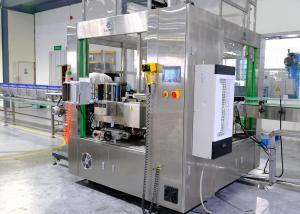 China OPP / BOPP Film Hot Melt Labeling Machine Customized Fully Automatic on sale