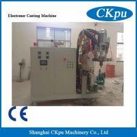Cheap Polyurethane Integral Leather Foam Machine for Sale