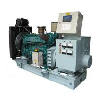 Volvo emergency marine generator set
