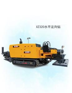 China MACHINE  HORIZONTAL DIRECTIONAL DRILLING XZ320 on sale