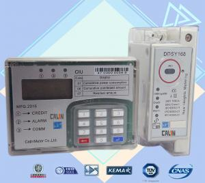 China 35mm Din Rail Electric Meter Power Line Carrier Prepayment Electricity Meter on sale