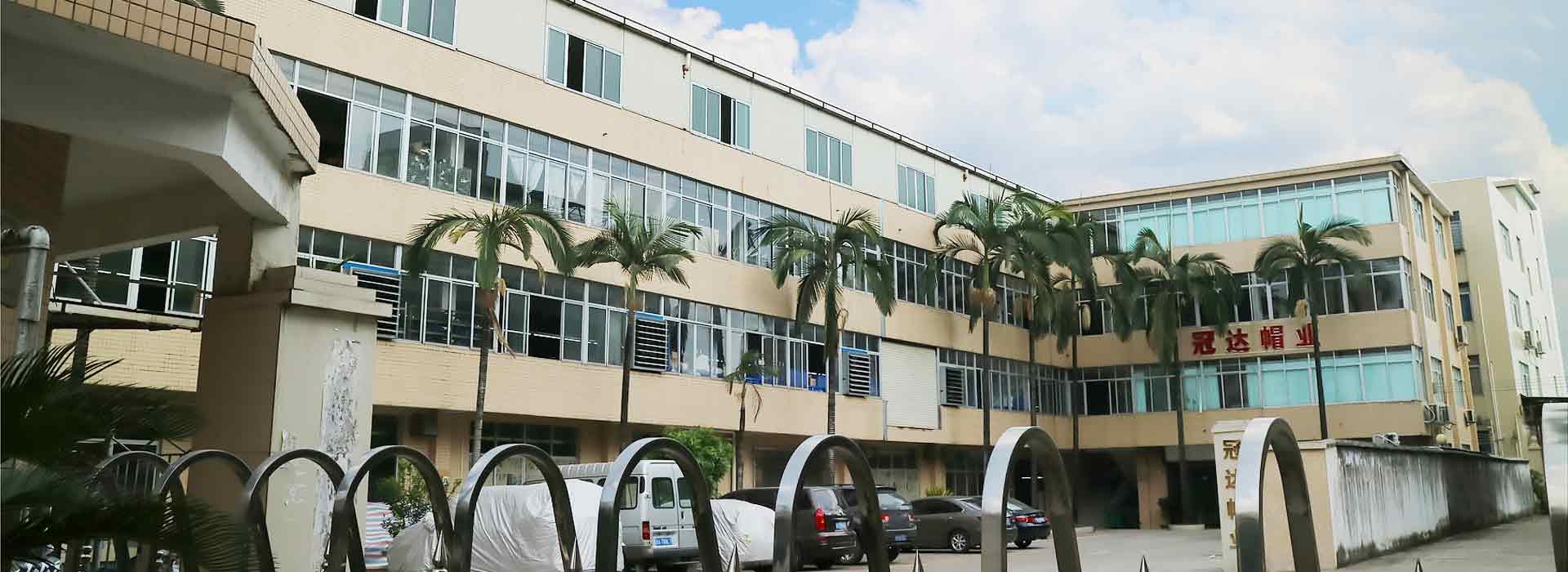 Guangzhou Ace Headwear Manufacturing Co.,Ltd