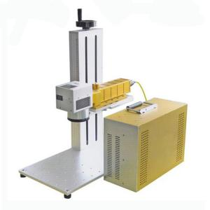 China Sino-Galvo Max Usb Mini Laser Marking Machine Two Years Guarantee supplier