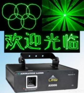 China Green Ilda  Cartoon Laser Light Show Projector on sale