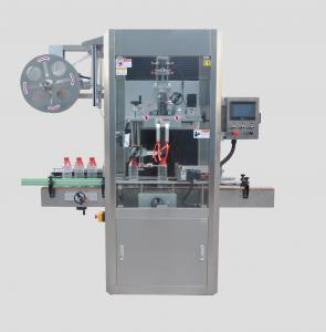 China Bottle Sticker Labeling Machine on sale