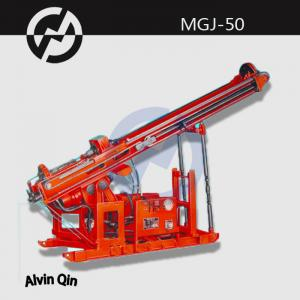 China MGJ-50 horizontal drilling rig concrete wall drilling on sale
