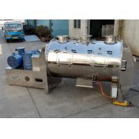 Mild Steel Ribbon Mixer Machine , High Efficiency Dry Powder Mixer Machine