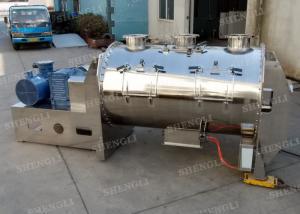 China Stainless Steel Mixer Equipment,Mild Steel Ribbon Mixer Machine , High Efficiency Dry Powder Mixer Machine on sale