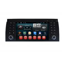 PAL Touch Screen BMW E39 Central Multimidia GPS Hebrew with DVD / BT / ISDBT / DVBT / ATSC