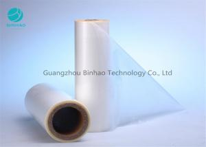 China Heat Sealable BOPP Holographic Film , Transparent Holographic Lamination Film on sale