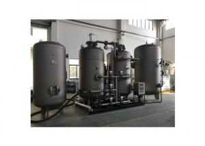 China PSA Medical Oxygen Plant With French CECA Zeolite Molecular Sieve on sale
