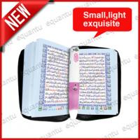 China Fashion Small 4G Digital Quran Reading Pen Wordy by Word Combine on sale