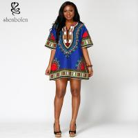 Short Sleeve African Print Wear Dresses Designs For Ladies Loose Fit Dashiki Style