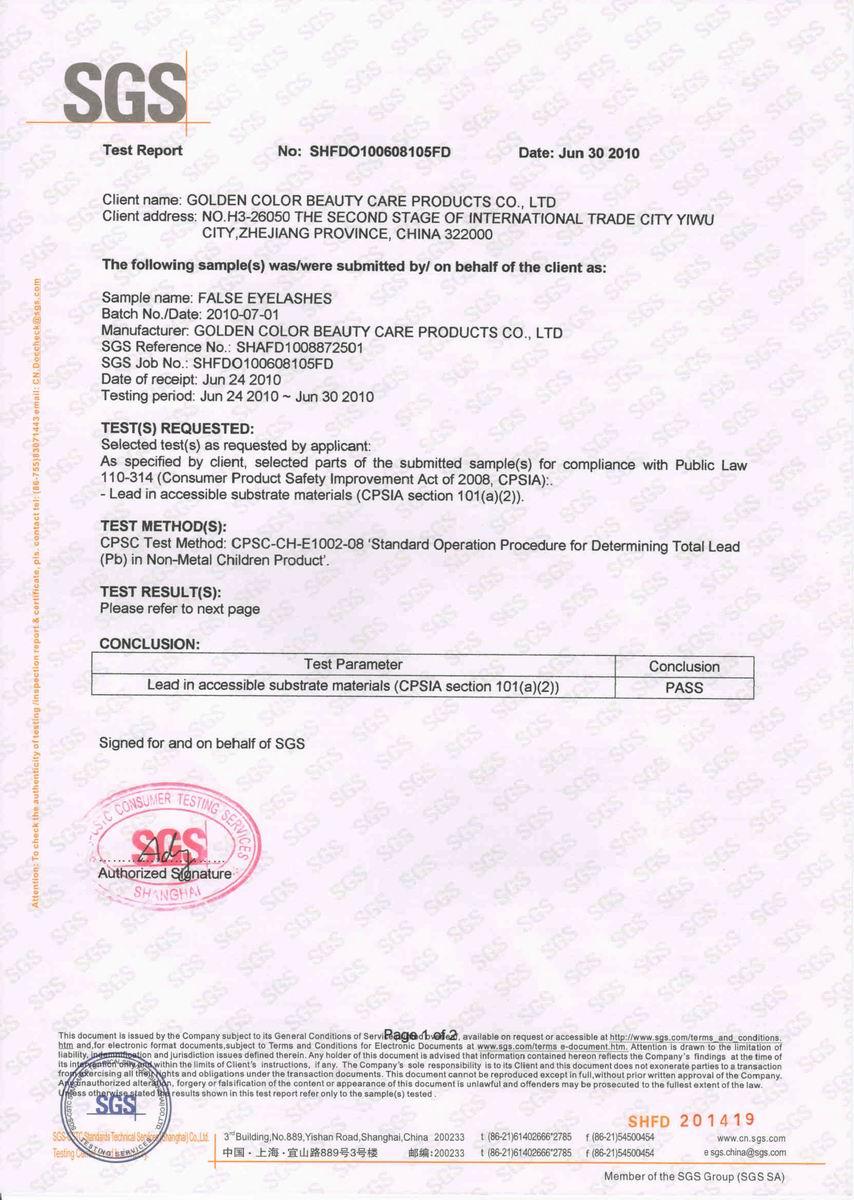 Cheap eyelash synthetic silk PBT/PET material tip mellow