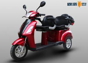 China Double Seat Electric Disabled Scooters For Elderly Adults 25km/h Max Speed on sale