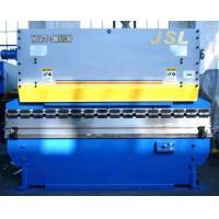 Hydraulic Press Brake WC67Y Series
