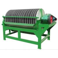 China Intensive iron sand beneficiation magnetic separator on sale