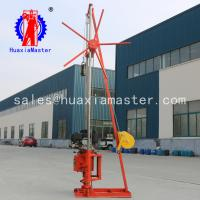China Hot Sale QZ-2CS Hoist Type Exploration Drilling Rig Core Sampling Drilling Rig For Sale on sale