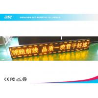 Lightweight Advertising Led Moving Message Display / Programmable Led Message Board