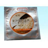 Custom Printed Pantone Laminated BOPP / VMPET / PE Cosmetic Packaging Bags , Hot Stamping