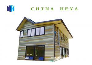 China Hurricane Proof Prefab Modular House Residential Steel Building Kits Modern Style on sale