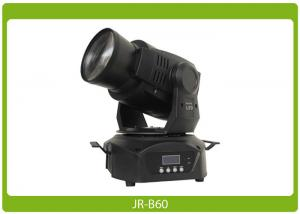 China Lyre Beam DMX LED 60W Black most reliable and cost effective equipment on sale