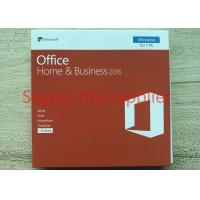 Brand New Microsoft Office Home and Business 2013 / 2016 for 32 / 64 Bit