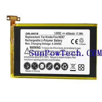 Headset Battery - EveryChina