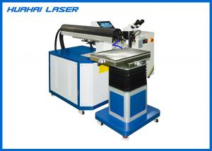 China YAG Type Mould Laser Welding Machine 300W 400W Special Argon Gas Protection on sale