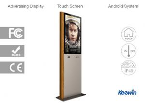 China Customized Metal Case Outdoor Touch Screen Kiosk Multi Point Touch Food Ordering Display on sale