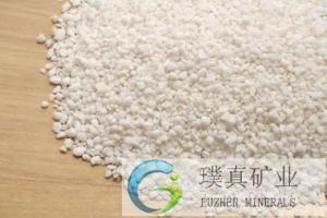 China Raw Perlite/insulation Perlite/expanded Perlite price in construction,gardening,chemical and filtration industry on sale
