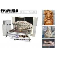 CNC Engraving Machine, CNC Router - Multi-heads Rotary Machine for wood furniture,antique